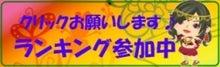 クビレ黄金比を手に入れる♪BellyDanceエクササイズ☆キラキラrenライフ☆