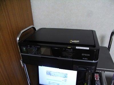 スーパーB級コレクション伝説-EP803A