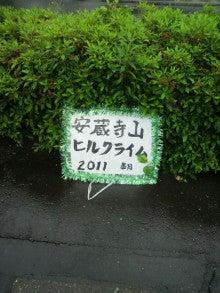 「自転車日記」~益田のおやじ-2011052912440000.jpg