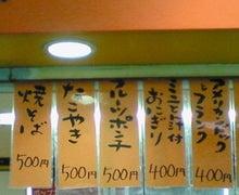 女医風呂 JOYBLOG-201105281310000.jpg