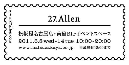 難波ミチヲの働くママ☆スイッチON!日記-201105291