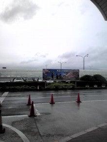 kamkambiwakokoの風が吹いたらまた会いましょう-20110529171112.jpg