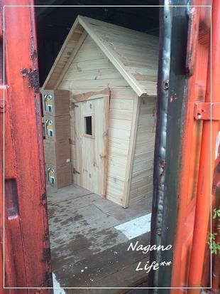 Nagano Life**-コンテナ