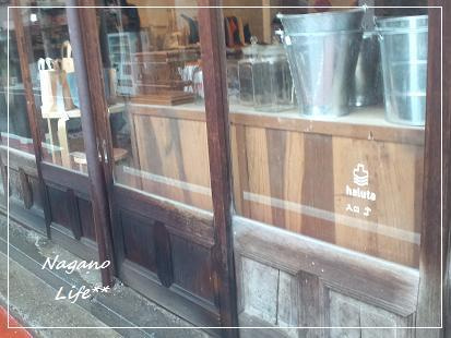 Nagano Life**-お店