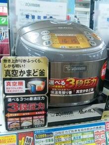 $懸賞モニターで楽々お得生活-SBSH1395.JPG