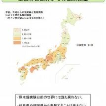 福島第一原発事故 「…