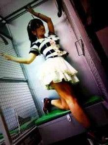 高城亜樹 オフィシャルブログ powered by Ameba-IMG_4353_ed.jpg