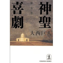 ― Sleeping Workers ―-shinsei kigeki 5