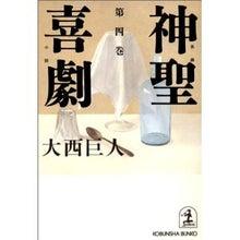 ― Sleeping Workers ―-shinsei kigeki 4
