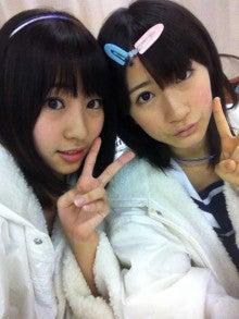 藤江れいなオフィシャルブログ「Reina's flavor」Powered by Ameba-IMG_4314.jpg