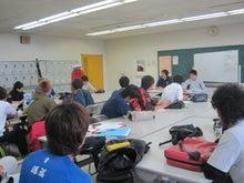 関西大学 男子ラクロス部 ブログ-MTG