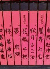 *花織千桜バレエスタジオ*-20110522172003.jpg