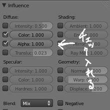 Blenderでドリトス3D-alpha