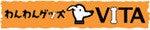 $オリジナルわんこグッズのお店【わんわんグッズVITA】~デカグレ・ヴィータくん~-わんわんグッズバナー