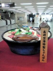 kamkambiwakokoの風が吹いたらまた会いましょう-20110530141057.jpg