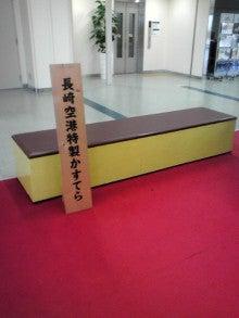 kamkambiwakokoの風が吹いたらまた会いましょう-20110530141108.jpg