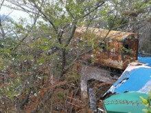 気仙沼大島災対本部のブログ