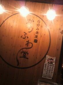 玉串翔 Official Blog「Story」-2011052719380000.jpg