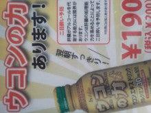 bar S.O.L. officail blog-NEC_0036.JPG