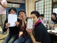 荻野琢真オフィシャルブログ Powered by Ameba-CA3H05890001.jpg