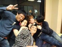 荻野琢真オフィシャルブログ Powered by Ameba-CA3H05900002.jpg