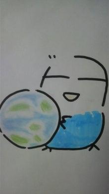 作家・唐澤隆志オフィシャルブログ  浪速のサムライ-2011052818040000.jpg