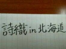 ももいろクローバーZ 玉井詩織 オフィシャルブログ 「楽しおりん生活」 Powered by Ameba-20110526112738.jpg