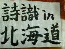 ももいろクローバーZ 玉井詩織 オフィシャルブログ 「楽しおりん生活」 Powered by Ameba-20110526112817.jpg