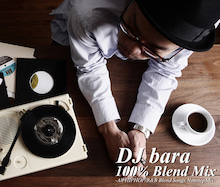 $DJ bara Official Blog -You Know My Steez!!-