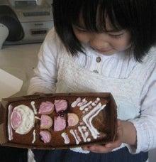 はなごこち 伯耆国徒然日記-こいのぼりケーキ