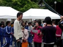 千金堂盛岡店・北上店のブログ