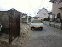 成田畳店(埼玉県宮代町)-2011053109190000.jpg