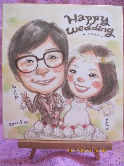 $にがおえのながたゆかのブログ-Happy Wedding のcake♡