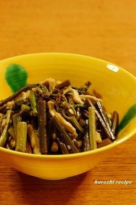 $旬菜料理家 伯母直美  野菜の収穫体験ができる料理教室 暮らしのRecipe-わらび煮物