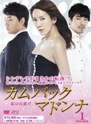 イ・ジュニョクオフィシャルブログ「LeeJunHyuk」Powered by Ameba
