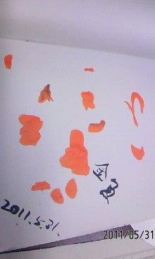 いっくんの樹-110531_1056~01.jpg