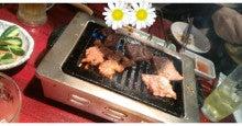 $桜井えりすオフィシャルブログ「☆らぶれす☆ブログ」Powered by Ameba-20110530215336.jpg