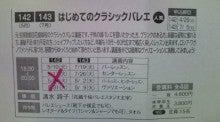 *花織千桜バレエスタジオ*-20110531215907.jpg