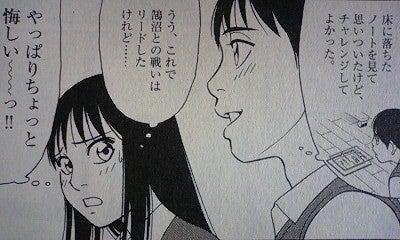 まんが栄養素-とめはねっ!鈴里高校書道部 8巻