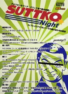 A-Music@札幌-SUTTOKO☆Night