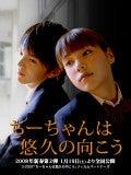 $戸塚慎のブログ