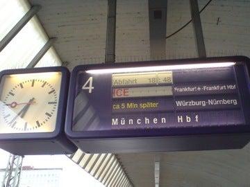 コブレンツ駅2