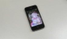 $メルルのアトリエ公式ブログ-iアプリのスクリーンショット