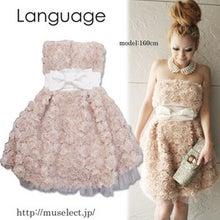 language☆ドレス