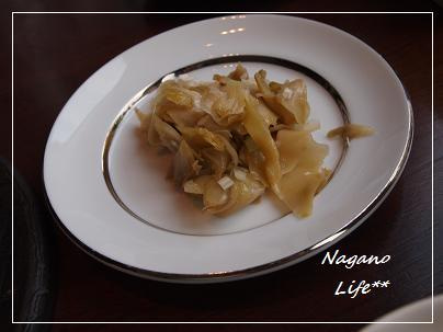 Nagano Life**-ザーサイ