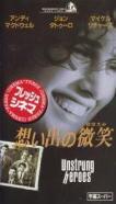 勝手に映画紹介!?-VHS 想い出の微笑【字幕版】