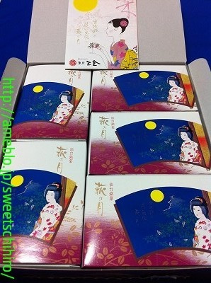 大阪スイーツレポーターちひろの辛口スイーツランキング ~スーパースイーツ男子がスイーツを斬る~-萩の月@菓匠三全2