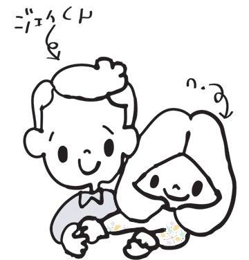$ジェイくんといっしょ-jakun&n.