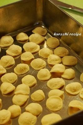 $旬菜料理家 伯母直美  野菜の収穫体験ができる料理教室 暮らしのRecipe-オレキッテ