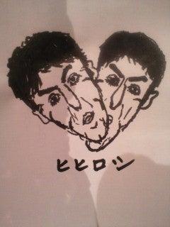 中川翔子 オフィシャルブログ Powered by Ameba-2011052620370000.jpg